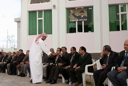 Iraqi mourners attend a memorial service for former Iraqi president Saddam Hussein in Sanaa