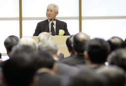 Bank of Japan Governor Fukui delivers a speech during an annual meeting of the Japan Business Federation in Tokyo