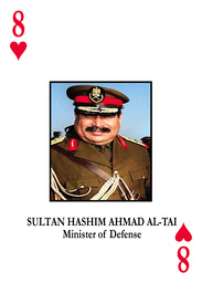 U.S. MILITARY CARD SHOWS IRAQ'S FORMER DEFENCE MINISTER SULTAN HASHIM AHMED