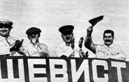 Stalin,Woroschilow,Kalinin,Dimitroff1937 - Stalin, Vorshilov, Kalinin etc / 1937 - Staline, Vorochilov, Kalinine etc / 1937.