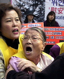 FORMER COMFORT WOMAN