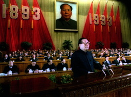 FILE PHOTO SHOWS CHINESE PRESIDENT JIANG ZEMIN