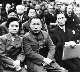 Chinese delegation at SED party conference 1963