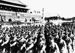 1.Jahrestag Volksrep.China, 1.Okt. 1950 - 1st Anniversary of the PRC, 1st Oct.1950 -