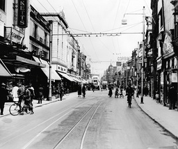 1930's View Of Commercial Road In Portsmouth.