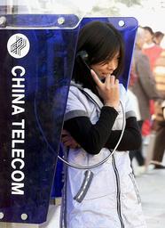 CHINA-WTO-TELECOM