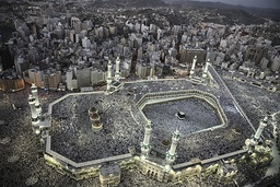 Muslims circle holy Kaaba inside and outside Grand mosque of holy city Mecca