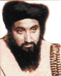 Handout of Taliban's military chief Akhtar Mohammad Osmani