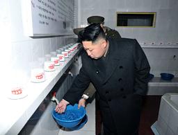 North Korea's new leader Kim Jong-un visits the Seoul Ryu Kyong Su 105 Guards Tank Division of the Korean People's Army (KPA) in Pyongyang