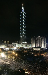 People gather around the Taipei 101 building during New Year celebrations in Taipei