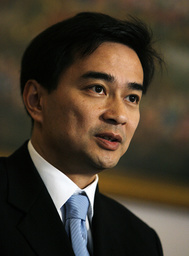 Thai Prime Minister Abhisit Vejjajiva speaks during an interview at the government house in Bangkok
