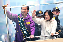 TAIWAN-POLITICS-VOTE