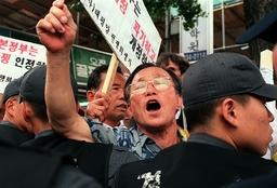 SKOREA-JAPAN-PROTEST