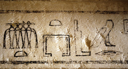 Hieroglyphic inscriptions are seen on a wall in a recently discovered tombs in Saqqara