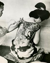Watchf Associated Press International News Japan APHS BODY ART TATTOOS 1937