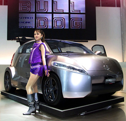 HONDA'S CONCEPT BULLDOG CAR IS DISPLAYED AT THE 35TH TOKYO MOTOR SHOW IN MAKUHARI
