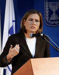 MIDEAST-ISRAEL-PALESTINIAN-GAZA-CONFLICT-LIVNI