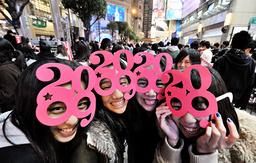 HONG KONG-NEW YEAR-2009