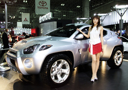 TOYOTA'S RSC DISPLAYED AT 35TH TOKYO MOTOR SHOW 2001 IN MAKUHARI