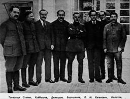 Stalin, Dimitrow,Molotow, u.a./ Foto. - Stalin, Dimitrov,Molotov, a.o./ Photo - Staline, Dimitrov,Molotov etc / Photo, mars 1934.