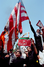 IRANIANS DEMONSTRATE IN SUPPORT OF PALESTINIANS