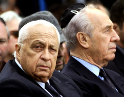 ISRAEL PRIME MINISTER ARIEL SHARON AND FOREIGN MINISTER SHIMON PERES ATTEND MEMORIAL TO LATE ISRAELI PRESIDENT HAIM HERZOG