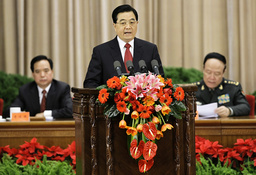 China's President Hu delivers a speech in Beijing