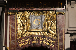 France. Paris (9th district). The Grévin museum Mirages Palace (waxworks Museum created by Alfred Grévin and opened in 1882)