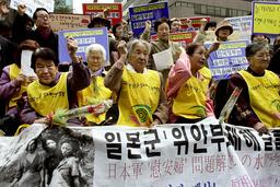 FORMER SOUTH KOREAN COMFORT WOMEN