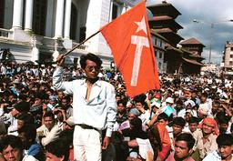 NEPAL MAOIST REBEL