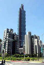 TO MATCH FEATURE STORY TAIWAN-SKYSCRAPER