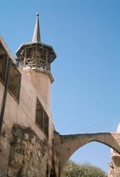 Syria - Damascus 1963