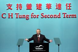 HONG KONG'S CHIEF EXECUTIVE TUNG CHEE HWA DECLARES HIS BID FOR SECOND TERM IN HONG KONG