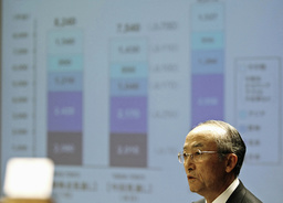 Toyota Motor Corp President Katsuaki Watanabe attends a news conference in Nagoya