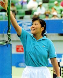 Naoko Sawamatsu,