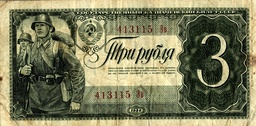 VARIOUS STOCK, RUSSIA