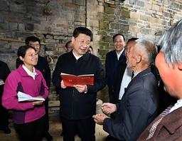 CHINA-XI JINPING-ANHUI-INSPECTION (CN)