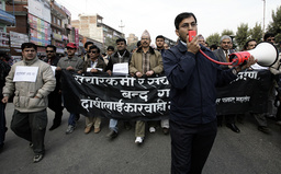 Members of the media rally to protest an attack on Himalmedia in Kathmandu