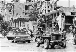 FILES-LEBANON-FRANCE-ARAFAT-ANNIVERSARY