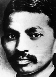 Portrait of Mahatma Gandhi as a young man