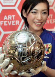 PLATINUM SOCCER BALL IS UNVEILED IN TOKYO