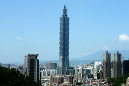 TO MATCH FEATURE TAIWAN-SKYSCRAPER