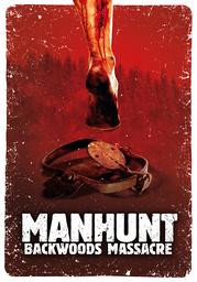 MANHUNT, (aka MANHUNT BACKWOODS MASSACRE, aka ROVDYR), 2008. ©NonStop Sales AB/Courtesy Everett Coll